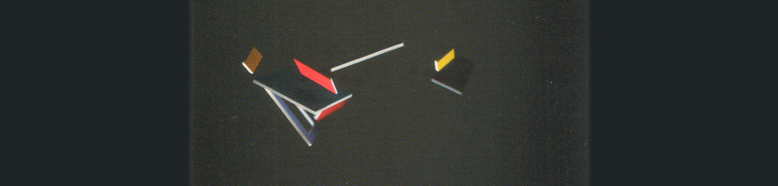 Magnétophone - title